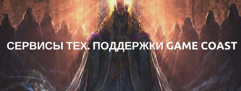 Услуги тех.поддержки (2).png