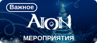 AION.png