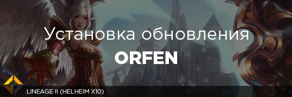 orfen_update.png