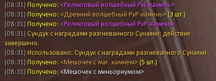 сунаяка.png