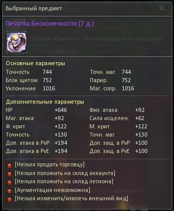 турнир_кольца.fw.png