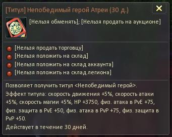 турнир_титул.fw.png