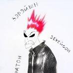 Zerasson